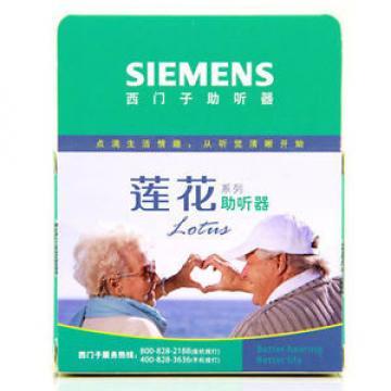 Siemens Brand lotus miniature high power 12SP digital bte hearing aid